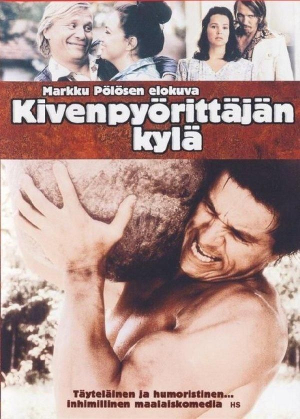 Kivenpyörittäjän kylä (1995)