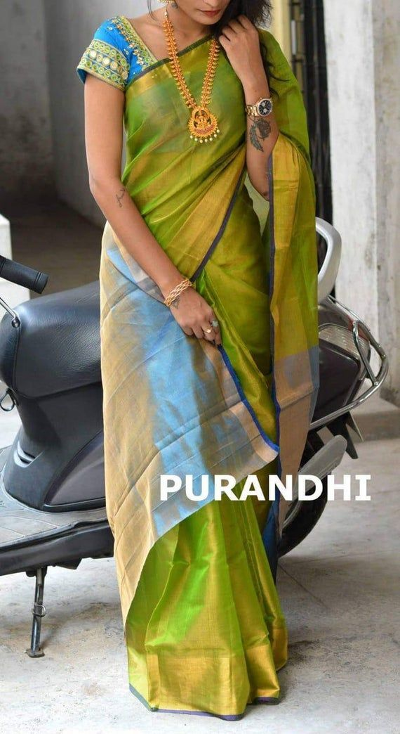 Photo of Uppada Tissue Saree Pattu Saree Tissue Silk Pattu Sari Free Shipping Sarees Uppada Sari Blouse Indian Gift Wedding Saree Women Bridal Saree