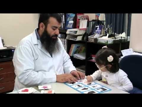 تدريبات لتطابق الصورة والظل متلازمة داون Down Syndrome Lab Coat Coat