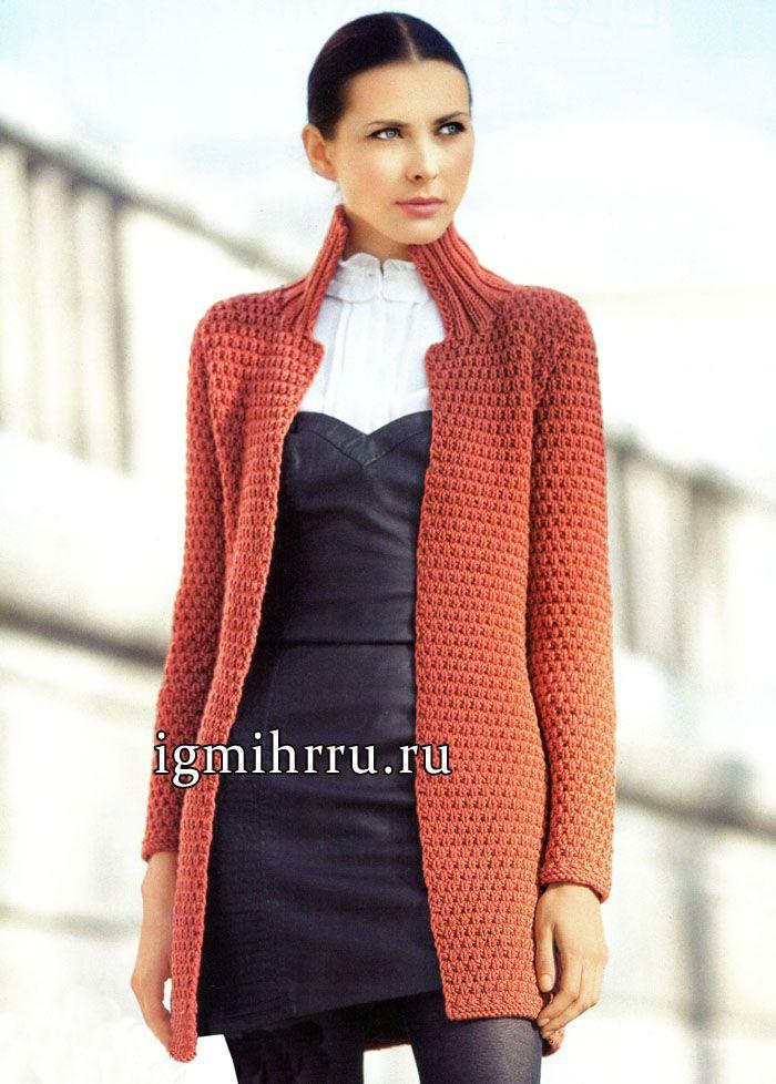 Оранжевый цвет в одежде и его сочетания: фото, советы