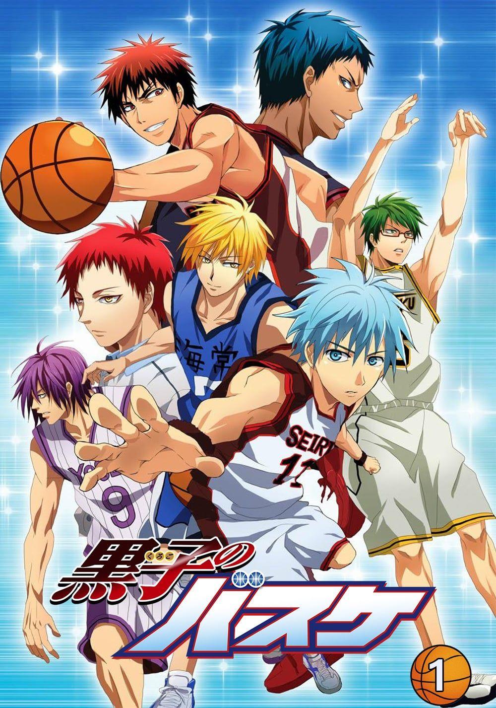 Watch Kuroko's Basketball 2012 Full Movie imagens