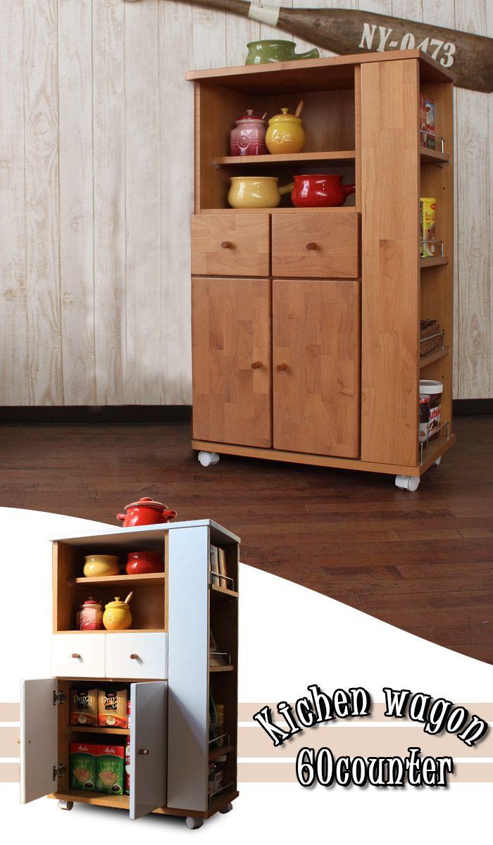 楽天市場】キッチンカウンター ワゴン 幅60cm 間仕切り キッチンワゴン