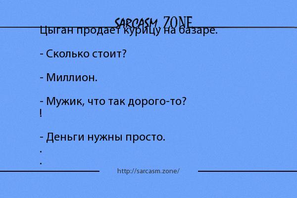 Местные операторы в ОРДЛО предлагают звонки на украинские номера. Задорого, - Казанский - Цензор.НЕТ 7965