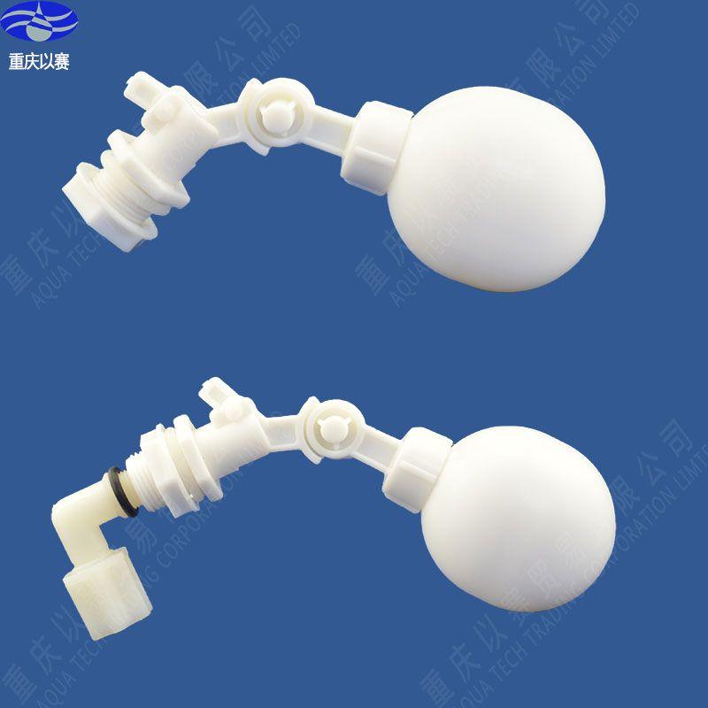 3 8 Mini Float Valve For Water Dispenser For Water Tank Mini Plastic Float Valve Water Tank Water Dispenser Float