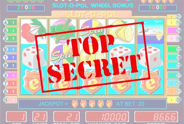 Слотомания игровые автоматы бесплатно