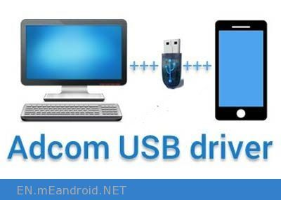 How to install and Download USB Driver 2017 Usb