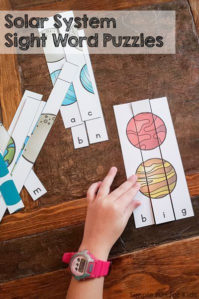 Solar System Sight Word Puzzles | Solar system activities ...