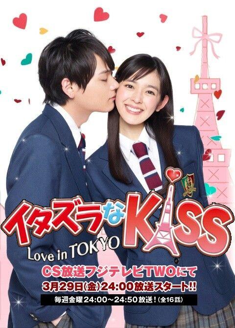 Playful kiss watch online free