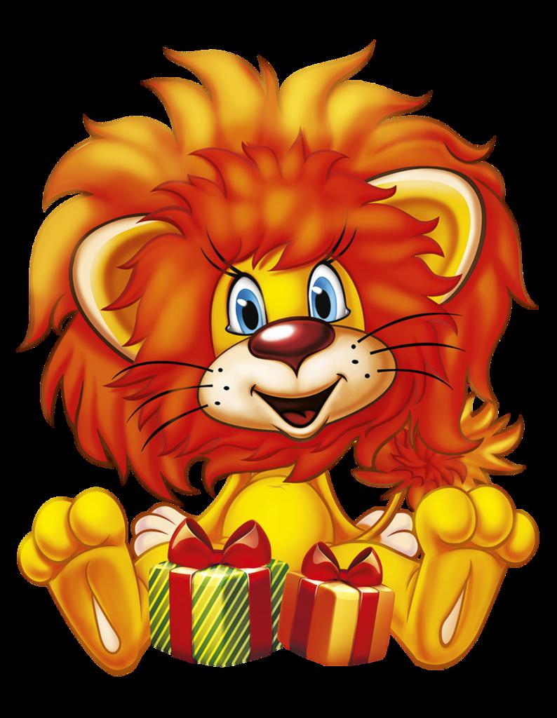 Львы на открытках, прикол собрание поздравления