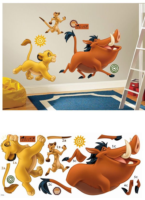 Gentil The Lion King Giant Wall Decals   Wall Sticker Outlet