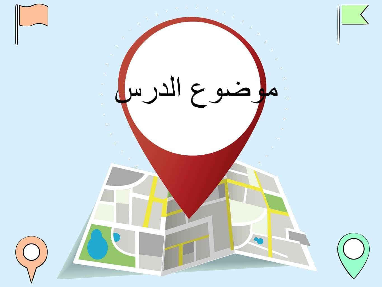 قالب مفرغ على شكل خريطة المناطق جاهزة للاستخدام