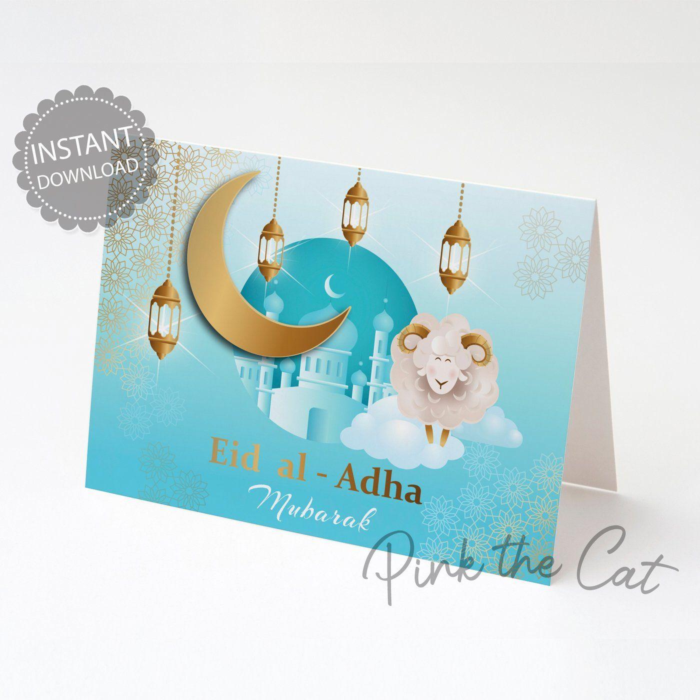 Eid Al Adha Mubarak Card Cute Sheep Cards Eid Cards Eid Mubarak Greeting Cards