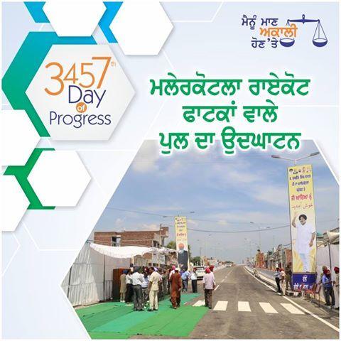 Malerkotla-Raikot rail bridge constructed at a cost of Rs  32 crore