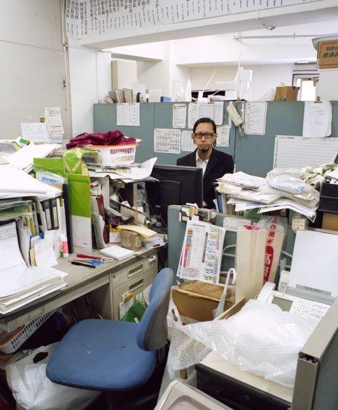 Koji Takiguchi. PEEP.    http://kojitaki.com/