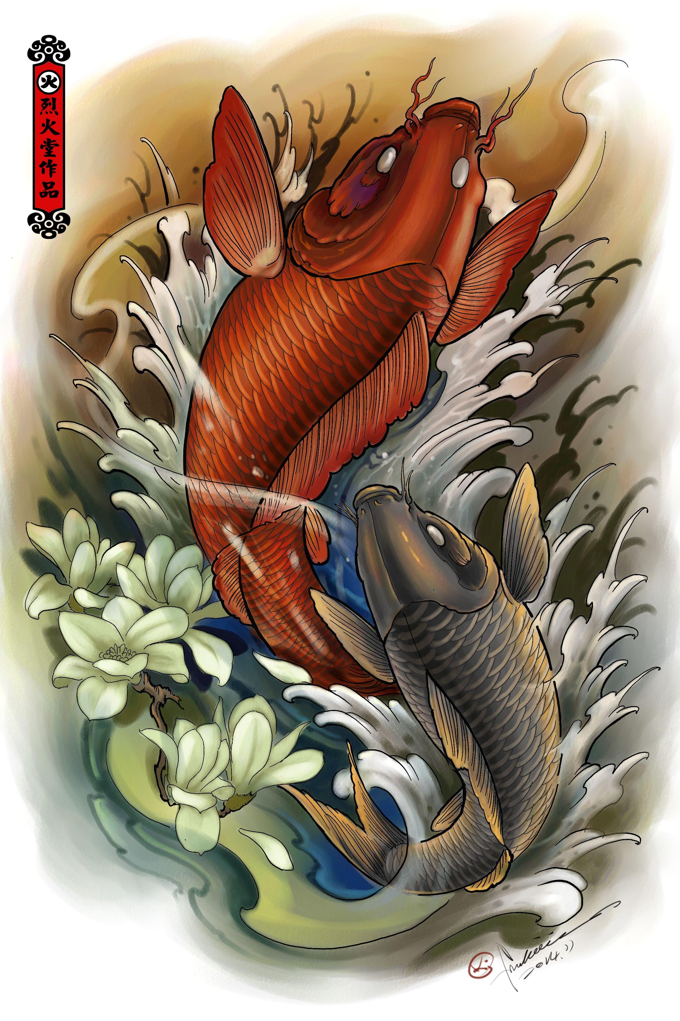 Carp Artwork By Hailin Fu Www Facebook Com Instagram Hailin Tattoo Japanese Tattoo Designs Pisces Tattoo Designs Koi Fish Tattoo