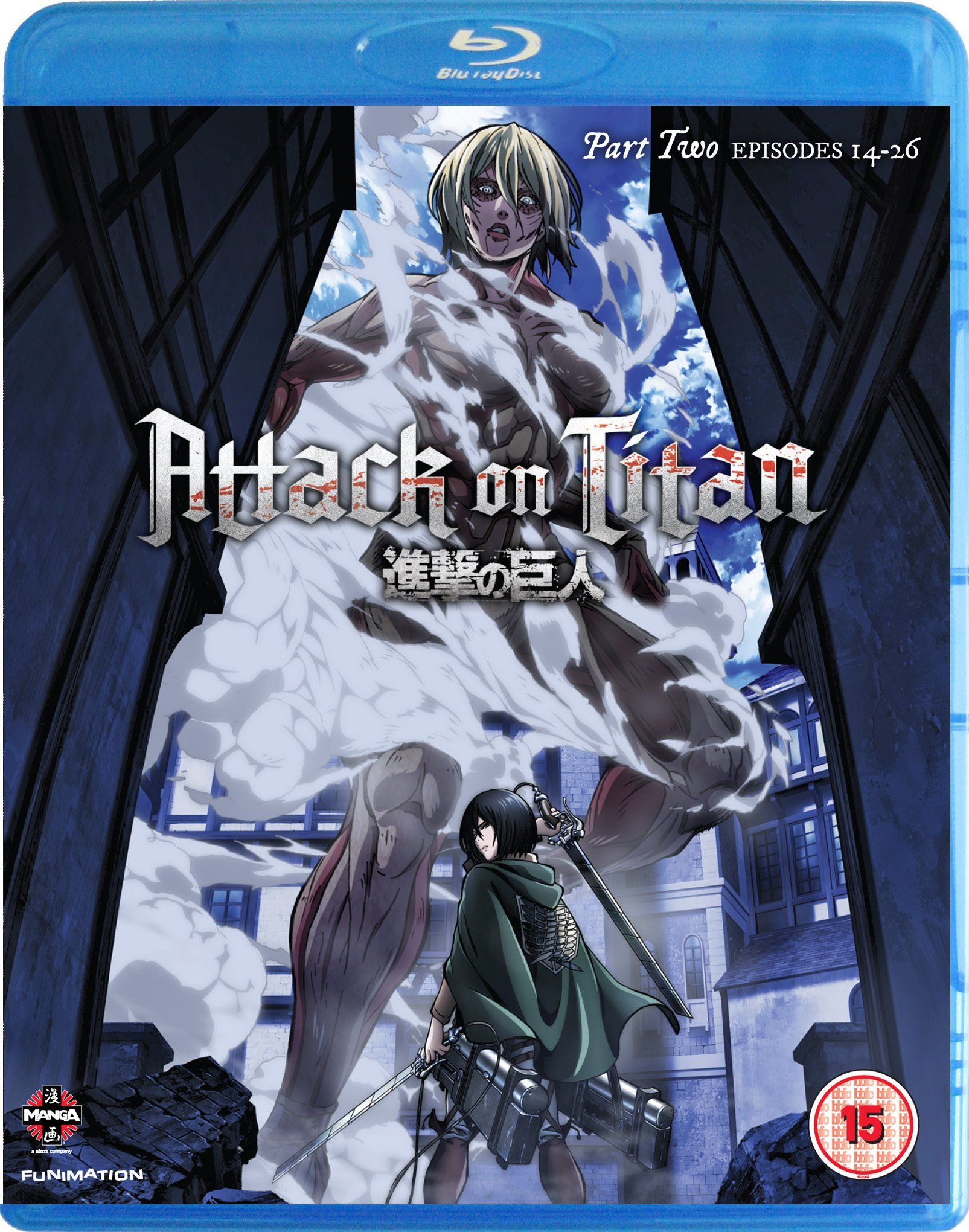 Attack on titan part 2 bluray