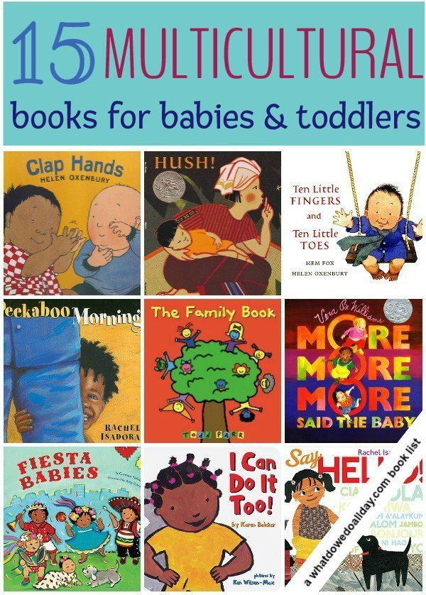 15 Multicultural Books For Babies And Toddlers Pinterest Books