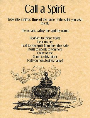 13 Love Spells BOOK OF SHADOWS PAGE SET wicca print