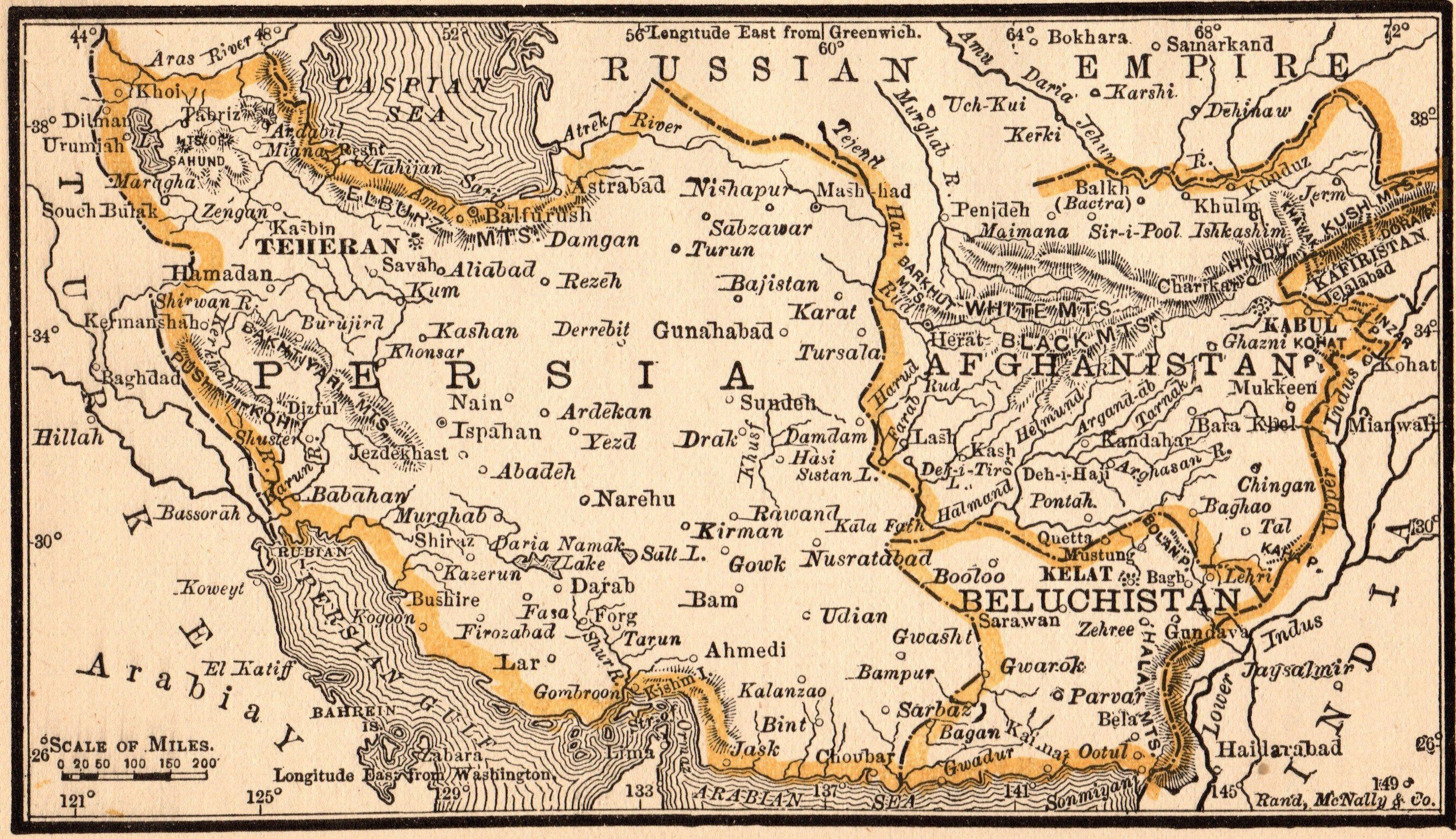 1888 Antique AFGHANISTAN Map Persia Map Iraq Map Iran ... on hangzhou on world map, omsk world map, merv world map, ctesiphon world map, cappadocia world map, urumqi world map, cordoba world map, golan heights world map, kazan world map, konya world map, jalalabad world map, calicut world map, suzhou world map, bukhara world map, manzikert on a world map, malacca on world map, aqaba world map, guangzhou world map, genoa world map, eastern asia world map,