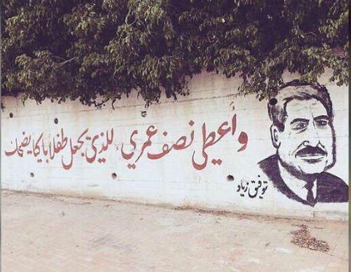 وأعطي نصف عمري للذي يجعل طفلا باكيا يضحك De D Suaa We Heart It Quran Quotes Love Arabic Quotes Funny Arabic Quotes