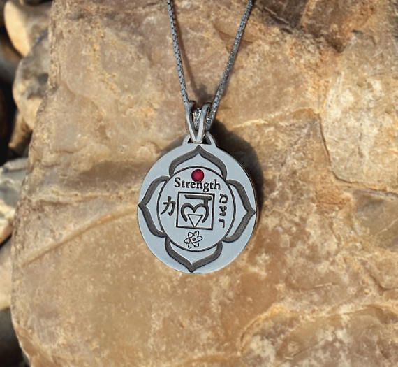Strength Amulet Pendant, Spiritual healing jewelry, A gift