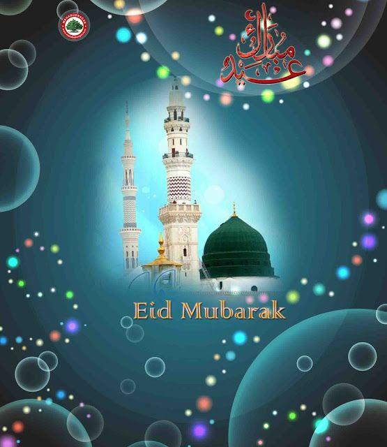 Eid Ul Fitr Cards Free Eid Ul Fitr Ecards Greeting Cards 2015