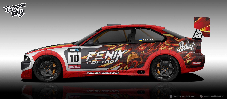 Drift Car Left Side For Fenix Racing Team Car Wrap Design