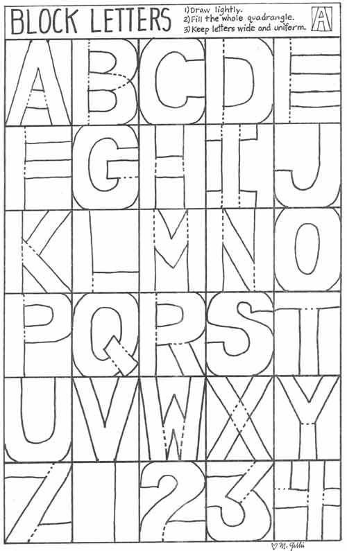 block letters art lessons plan student alphabet templates abc