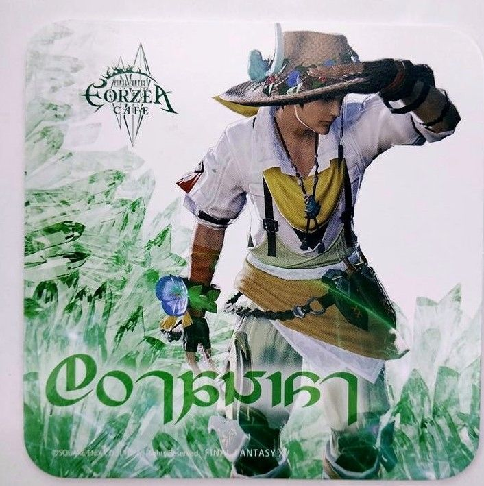 Final Fantasy XIV Botanist Coaster Eorzea Cafe Square Enix Game F/S