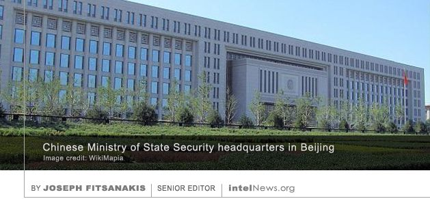 US warns China against use of non-official-cover operatives.(August 17th 2015)