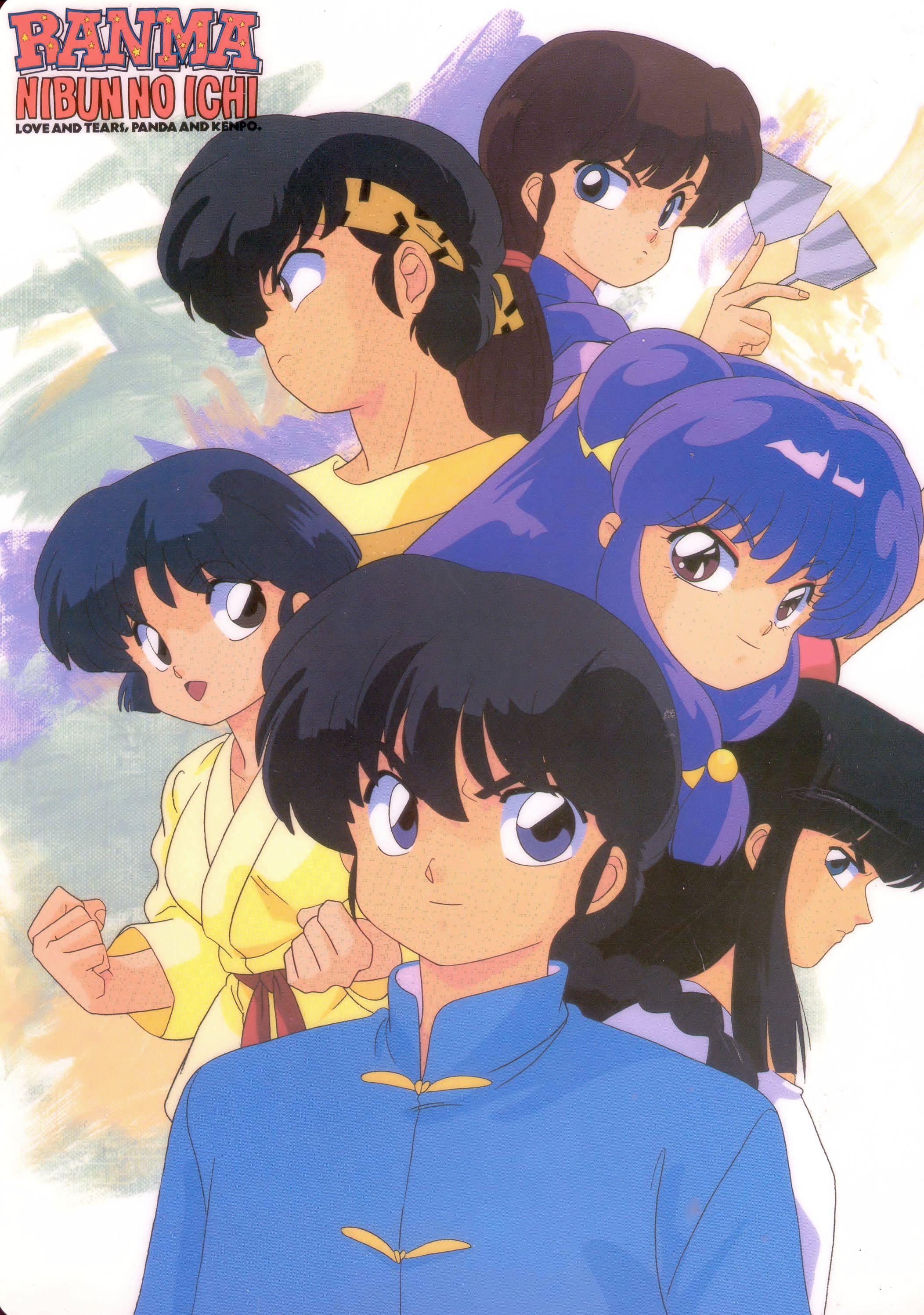 Pinterest Anime, Ranma ½, Anime images