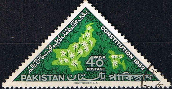 Pakistan 1962 New Constitution