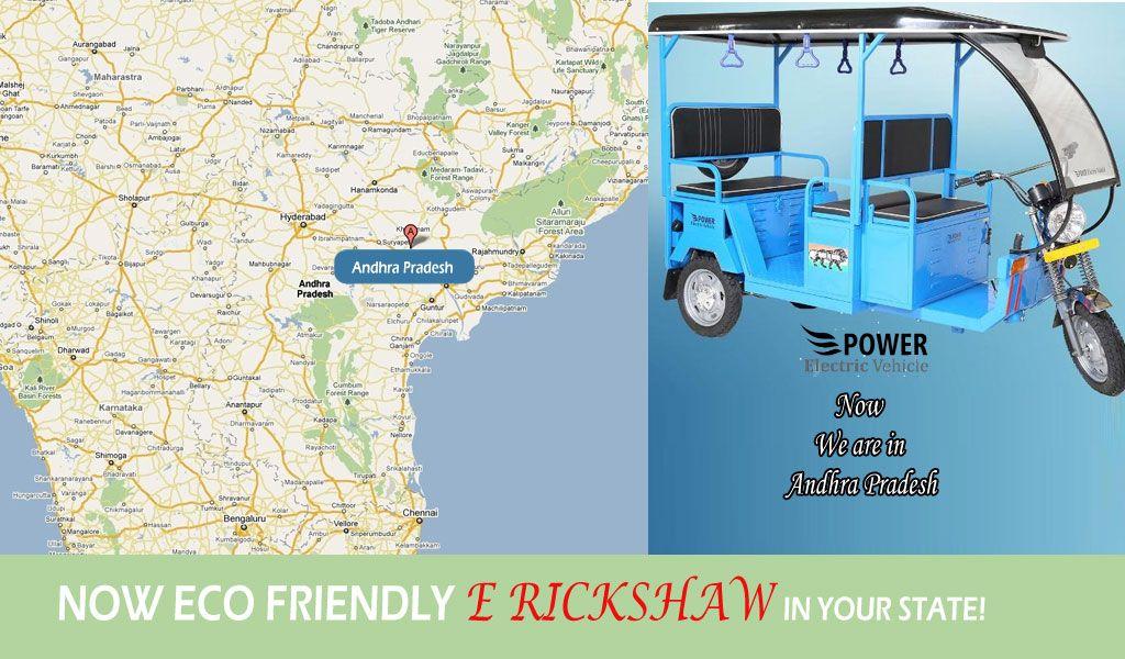 E Rickshaw, Battery Operated Rickshaw E Rickshaw