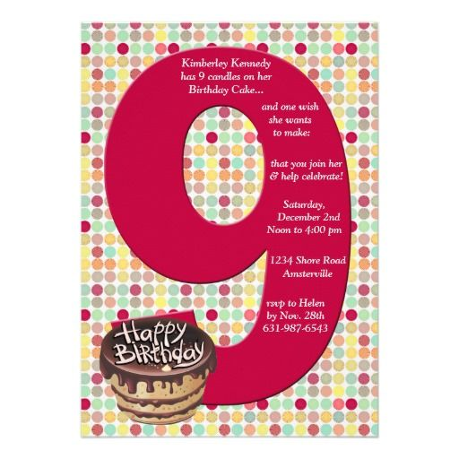 Download 9 Years Old Birthday Invitations Wording Download This