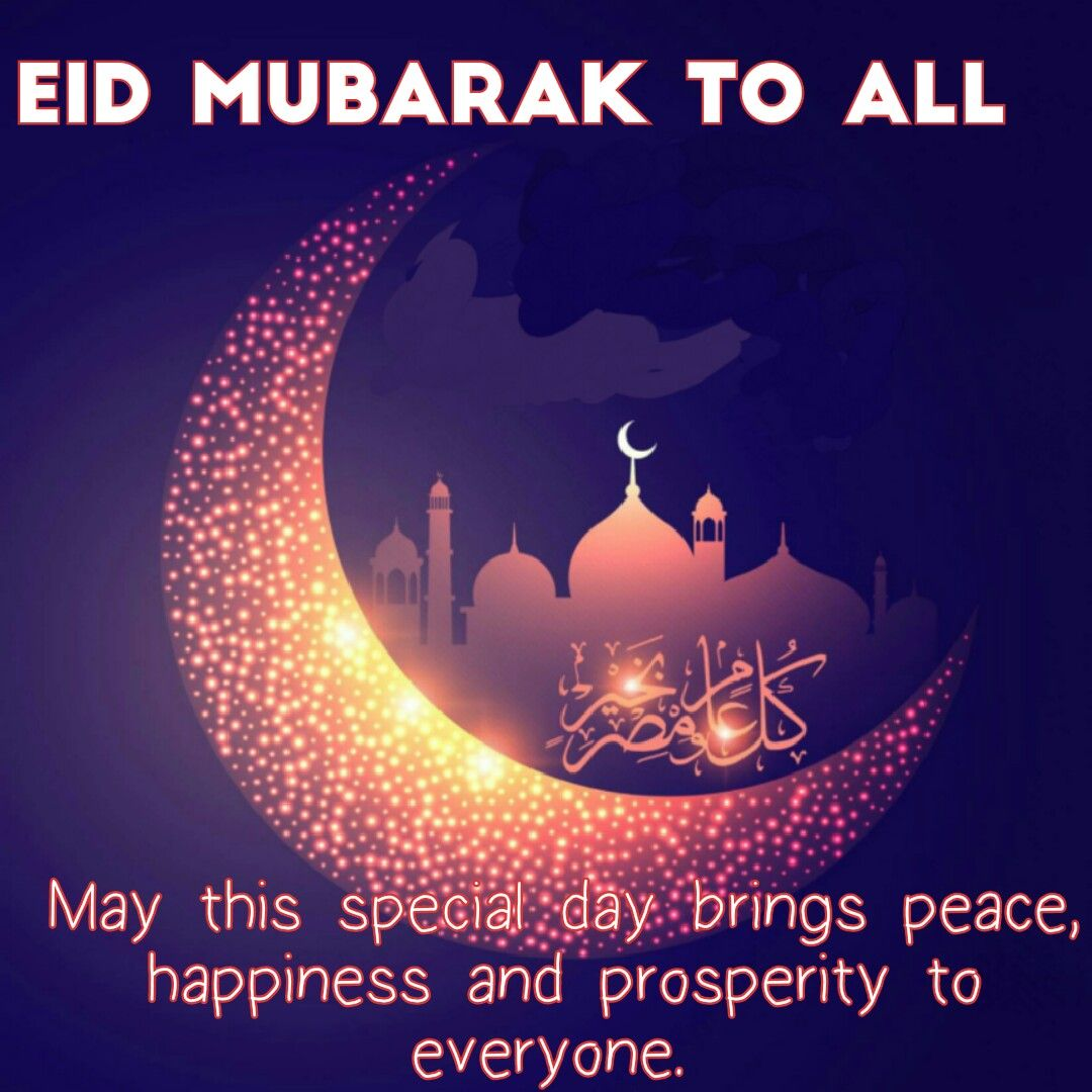 May This Special Day Brings Peace Happiness And Prosperity To Everyone Eidmubarak To All Eid Wishes Quote Eid Mubarak Wishes Happy Eid Mubarak