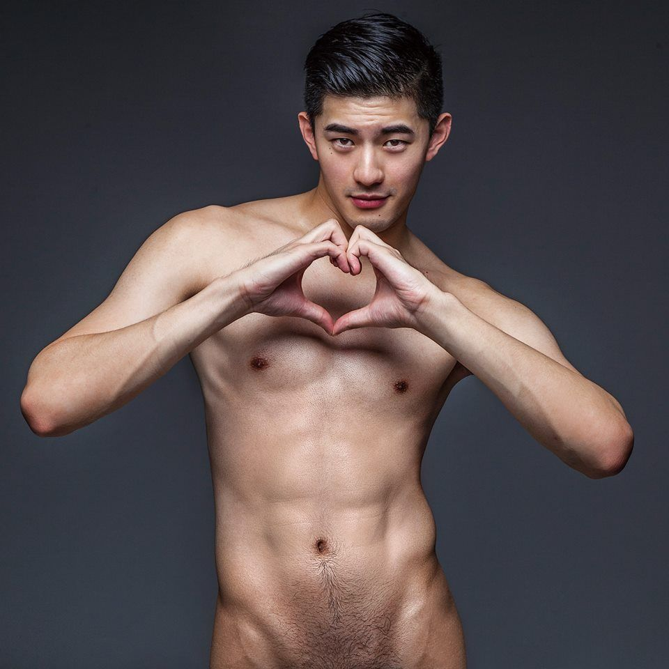 Asian gay handsome
