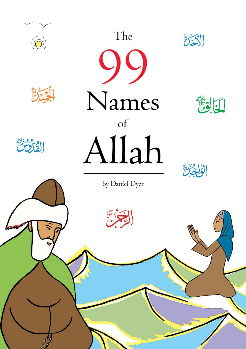 The 99 Names of Allah children's book   islamic   Allah names, Islam