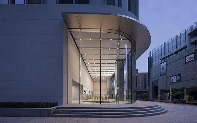 Apple Store Nanjing East Apple store design, Apple