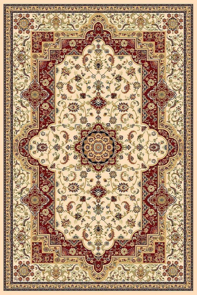 Teppich Orientalisch 200x300 Cm Kollektion 2017 100 Wolle Rot