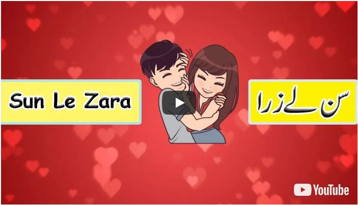 Sunn Le Zara Whatsapp Status In Hindi This Status Is Part Of Indian Song So It Is 30 Sec Video Sunn Le Zara Whatsapp Status In Hindi Enjoy