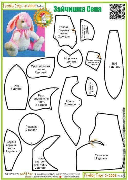 Coneja | moldes para muñecos