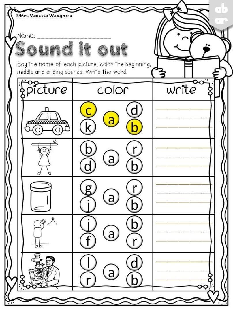 Phonics short vowel worksheets bundle