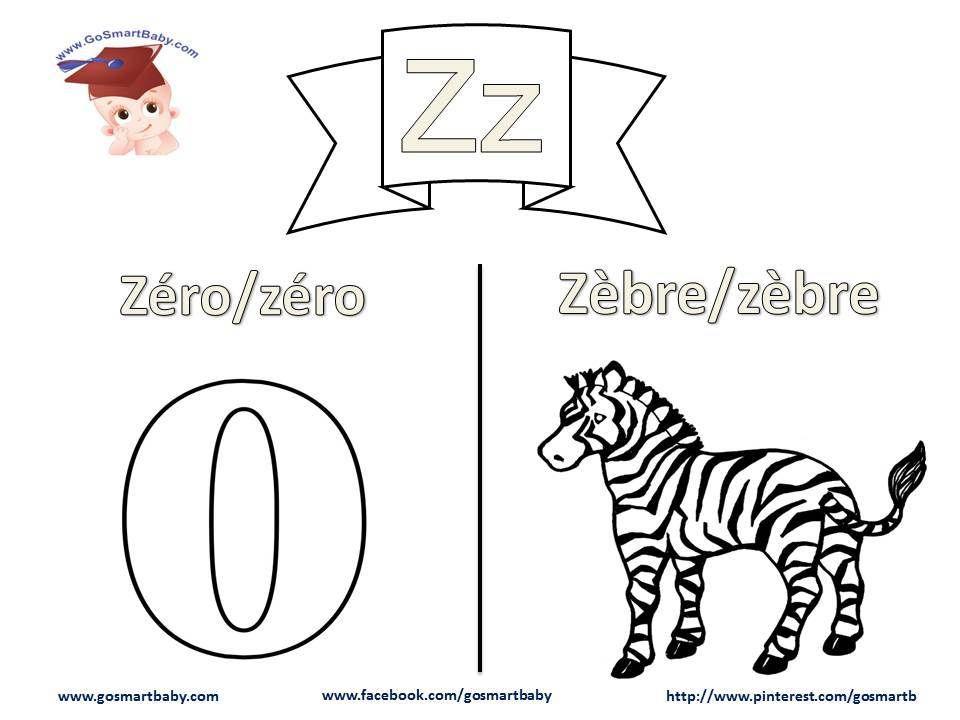 Smart Baby Coloriage de l'alphabet La lettre Z z (With