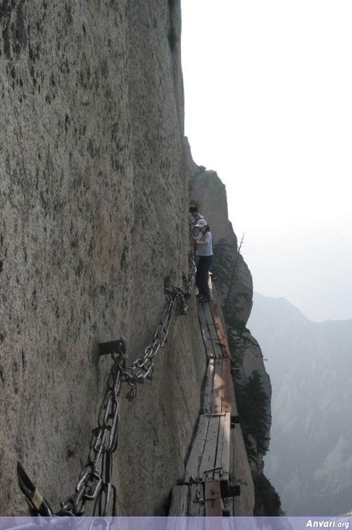 Most Dangerous Tourist Hiking Trail 2 - The Most Dangerous Roads in the World. T2: I have no words for this.