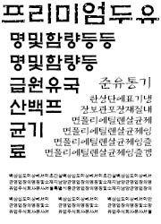 t212_KUa_김민수_w10_04a