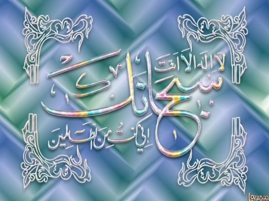 Quran Images High Resolution Islamic Wallpap...
