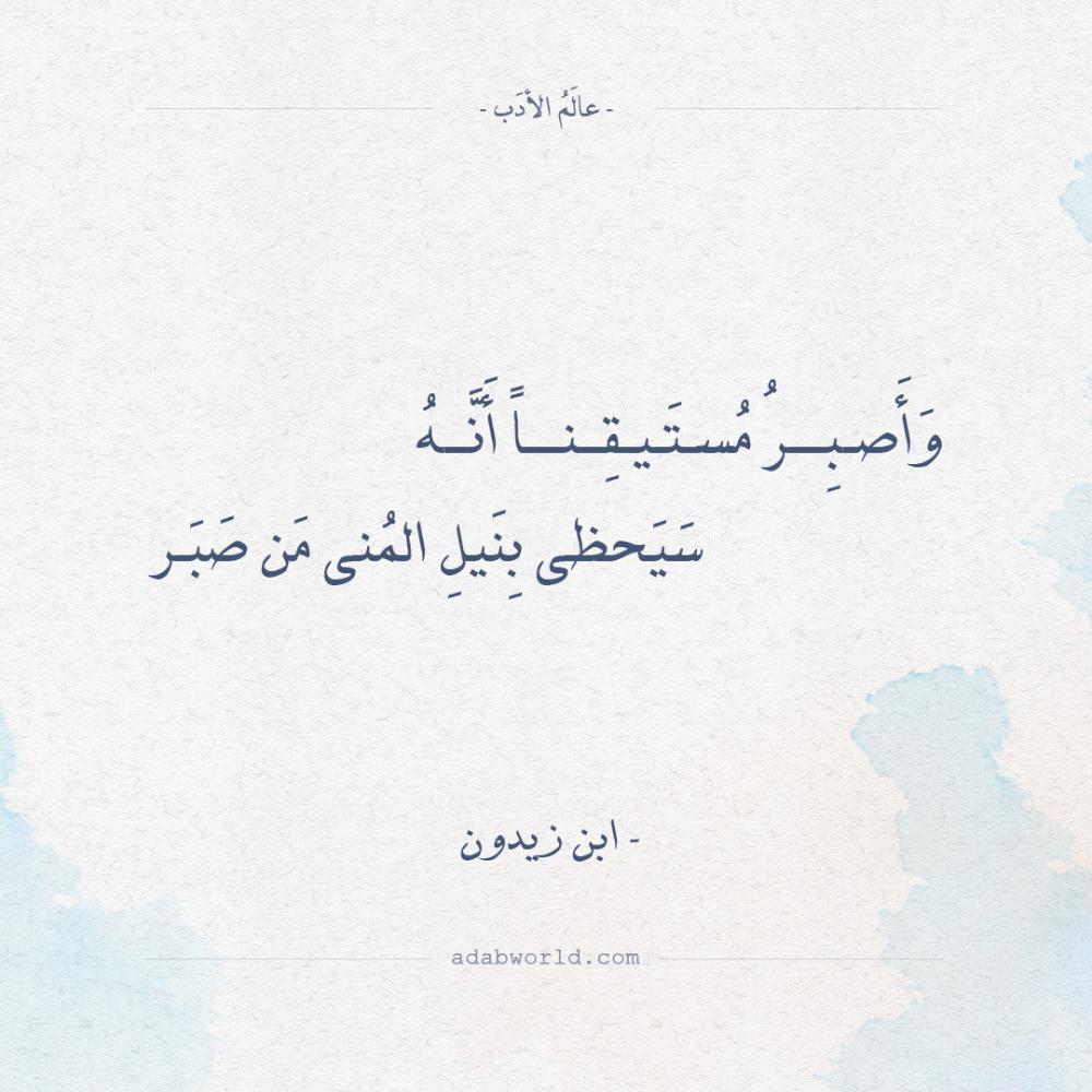 ابيات شعر عن الطموح بحث Google Math Math Equations Arabic Calligraphy