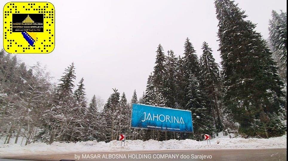 جبل ياهورينا Jahorina 13 12 2020 البوسنة والهرسك شركة مسار القابضة Masar Albosna Holding Company Doo Sarajevo Bo Holding Company Sarajevo Outdoor