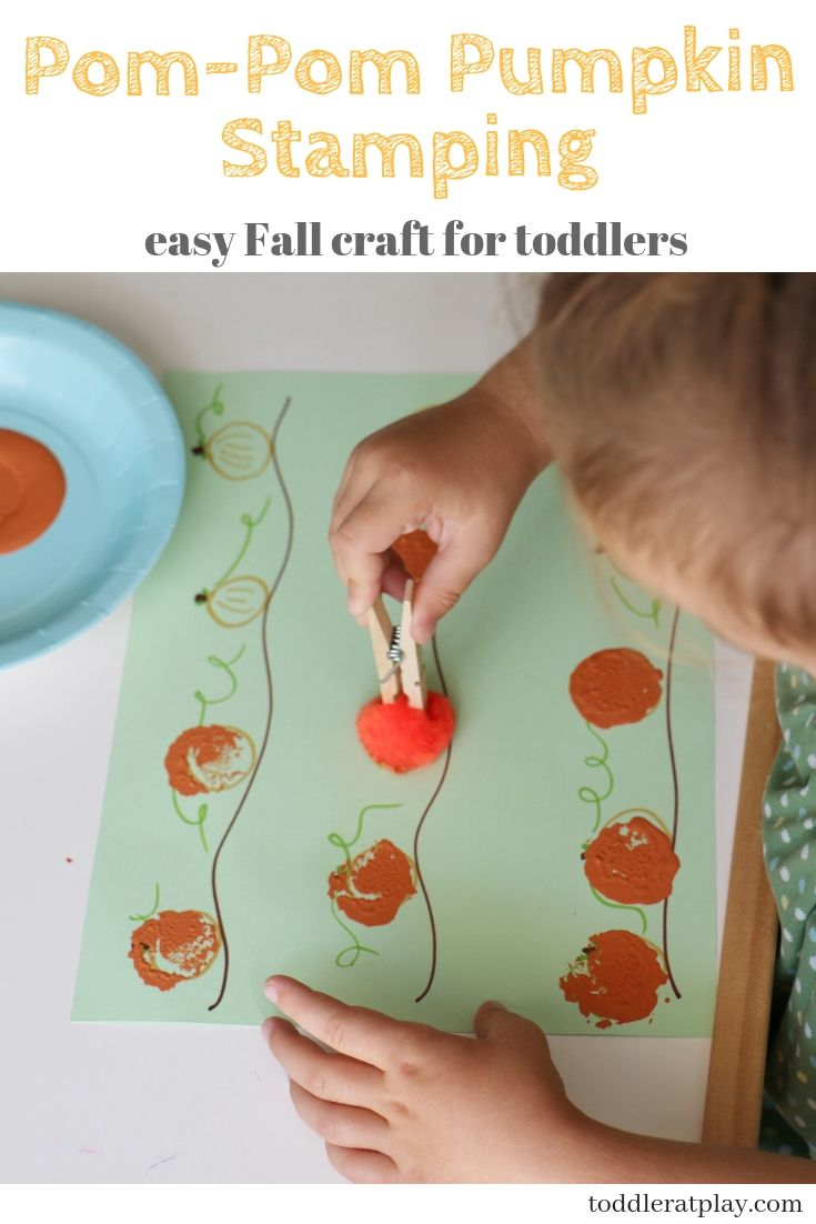 Pom-Pom Pumpkin Stamping (Quick Video tutorial #pumpkincraftspreschool