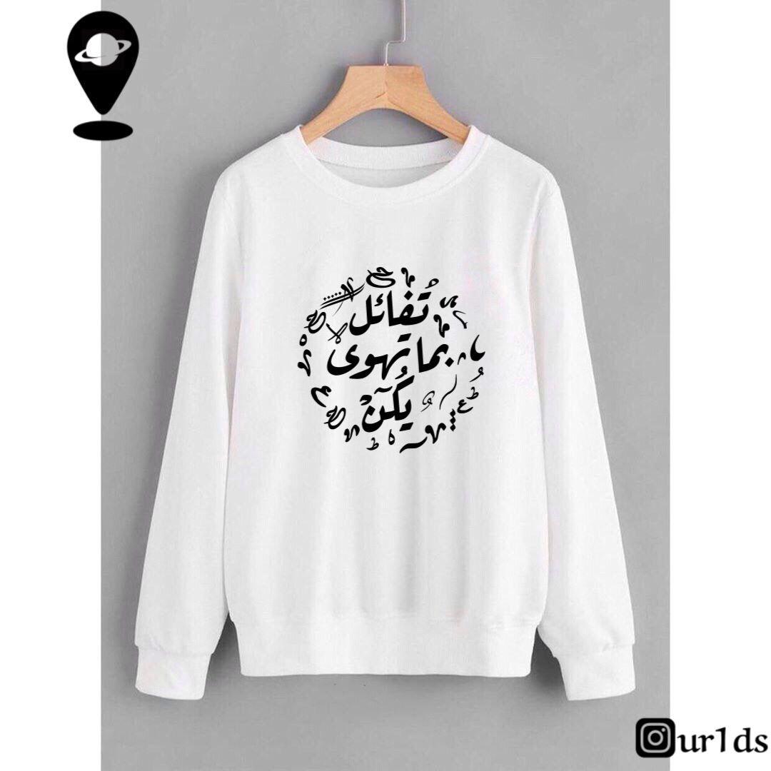 للطلب ادخل على الصورة لتحولك لحساب الانستغرام T Shirts For Women Couples Photoshoot Fashion